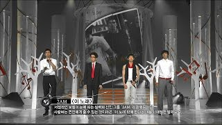 【TVPP】2AM - This Song, 투에이엠 - 이 노래 @ Hot Debut Stage, Music Core Live