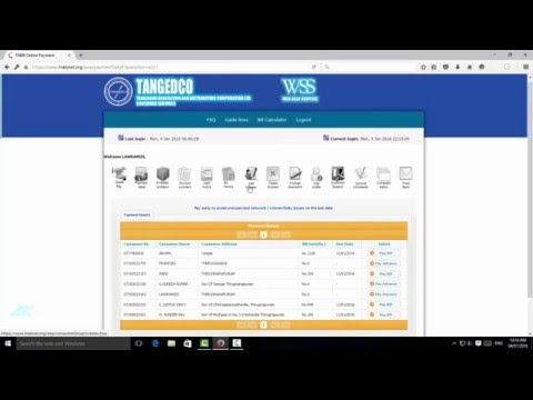 TNEB Online Bill Payment In Tamil | TNEB கட்டணம் எவ்வாறு செலுத்துவது