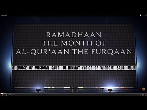 Ramadhaan & Charity Before Death