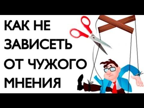 ближайшее высказывания про страх общественного мнения магазинов России