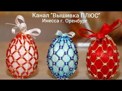 Пасхальный сувенир. Яйцо