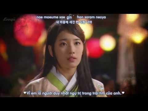 [Vietsub + Kara] Only You - 4Men (Gu Family Book OST)