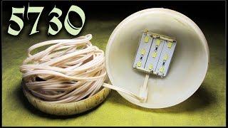 Самодельная светодиодная лампа.(Делаем светодиодную лампочку на 12 вольт потребляющую 120 mA со светодиодной планки 5730 ссылка на smd светодиод..., 2016-01-07T03:30:01.000Z)