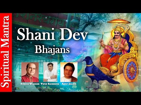 Top 10 Shani Dev Bhajans