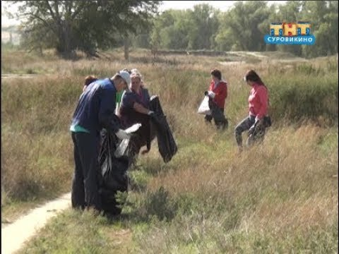"""Суровикино присоединился к акции """"Зеленая Россия"""""""