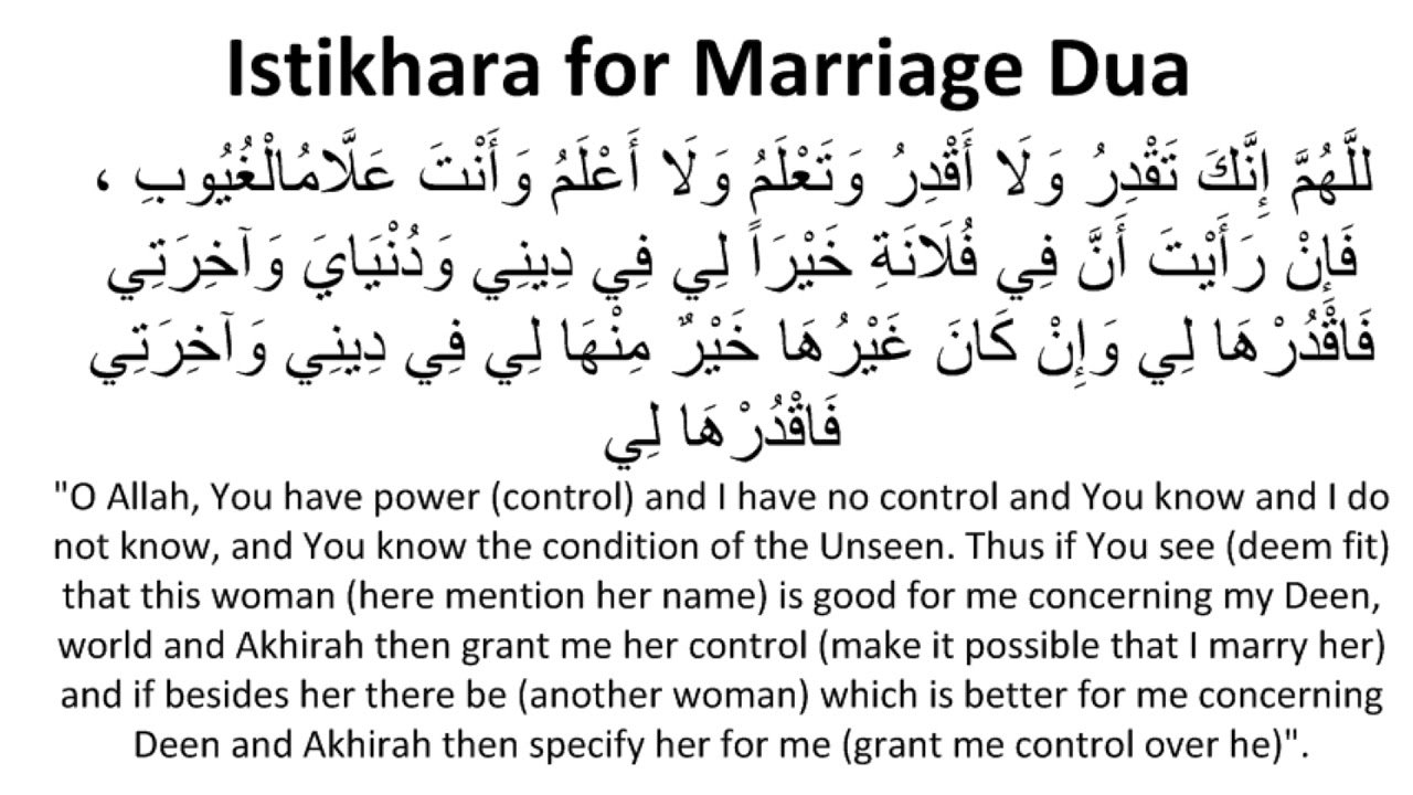 Istikhara for marriage dua youtube altavistaventures Image collections