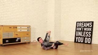 Как сесть на шпагат Урок № 15  Колени к полу лежа на спине