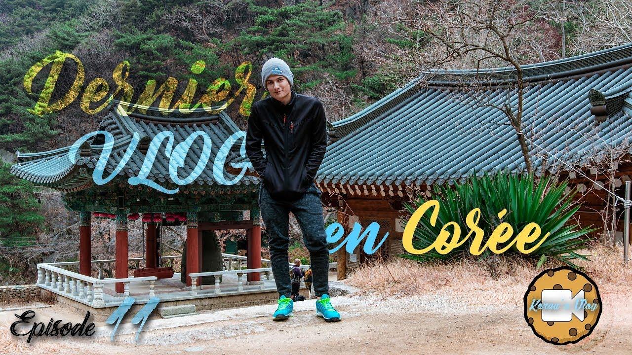 DERNIER VLOG (du 1er semestre) EN CORÉE - Palgongsan - Korea's Vlog EP.11