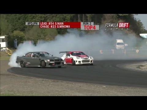 Formula DRIFT Japan Rd1 Top 16 Livestream Replay