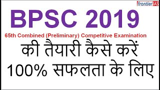 UPSC I PCS I HCS mains sociology optional : sociological