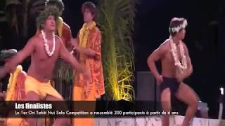 Repeat youtube video Ori Tahiti Nui Solo Competition