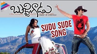 Bujjigadu Movie Songs | Sudu Sude Video Song | Prabhas | Trisha | Puri Jagannadh | Sandeep Chowta