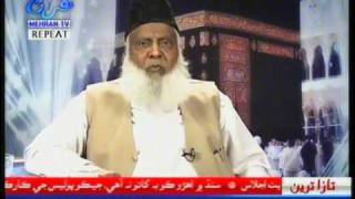 Why are there fatwas against Dr. Zakir Naik in India? Dr. Israr Ahmed