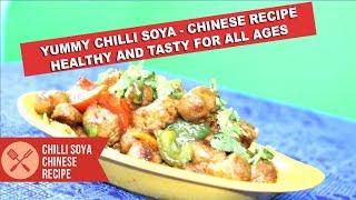 15min Soyabean Chilli recipe | Chilli Soya recipe | Restaurant style soya chilli