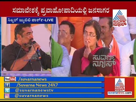 Dr Ravindra Speaks In Sumalatha's Rally In Mandya, Hits Out At JDS Tactics