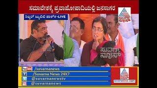 Dr Ravindra Speaks In Sumalatha
