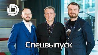 Алексей Курдюков: инвестор о 10МЛН$ на консалтинге, бизнесе в Казахстане и инвестировании в Dimpulse