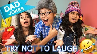 Try Not To Laugh Challenge - Dad Jokes Edition : Challenges // GEM Sisters