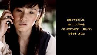 1982年に発売された 中島みゆきさん13作目のシングル曲です。