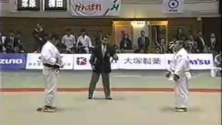 JUDO 1999 All Japan: Yasuyuki Muneta 棟田 康幸 (JPN) - Shinichi Shinohara 篠原 信 (JPN)