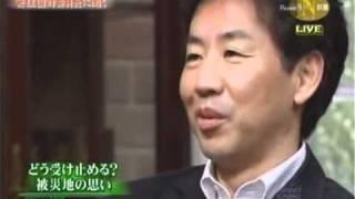 YouTube動画:生放送で民主党 安住淳が・・・