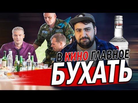 Пропаганда алкоголя в