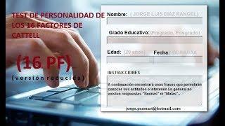 (RESPUESTAS) TEST IPV SISTEMATIZADO, 16 PF V. 5 DIGITAL  Y  16 PF REDUCIDO.   (10-11-2017)