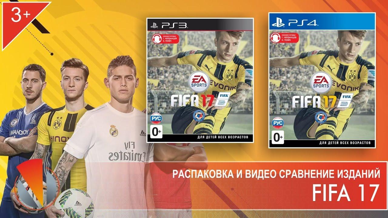 3 ПРИЧИНЫ НЕ ПОКУПАТЬ PS4 Pro!!! - YouTube