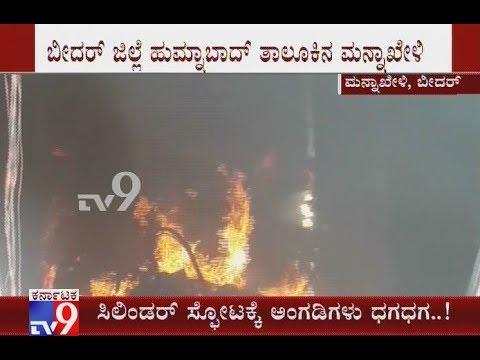 4 Shops Went Up in Flames after a Cylinder Explosion in Bidar
