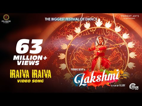 Lakshmi | Iraiva Iraiva | Tamil Video Song | Prabhu Deva, Di