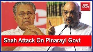 amit-shah-launches-attack-on-pinarayi-govt-in-kerala-over-sabarimala-row