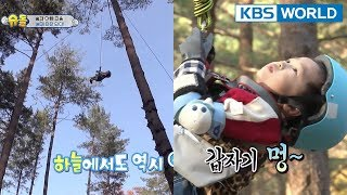 Seungjae becomes Tarzan... He wants to live up in the sky [The Return of Superman/2018.01.21]