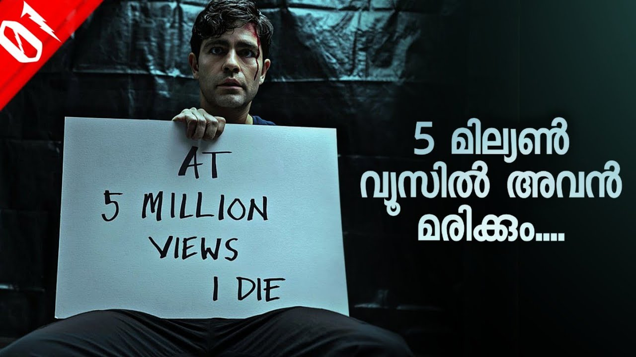 Download ClickBait - Episode 01 Explained in Malayalam | If that Video hits 5 Million views, He'll Die !...