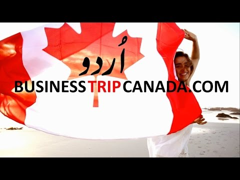 businesstripcanada com urdu pakistan