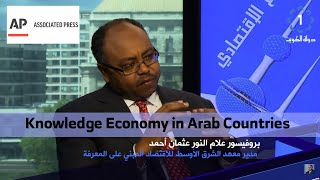 Knowledge Economy in Arab Countries