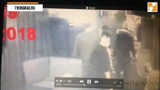 Тверь. В кафе избивают подростка