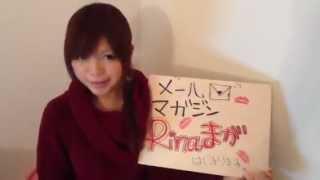 やっほー(((o(*゜▽゜*)o))るんるん~♪ 2012年12月にS1さんからデビュー...