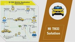 بامداد خوش - به روز - صحبت های محمد وارث محمدی در مورد آپلیکیشن (Hi Taxi) و کار کرد آن