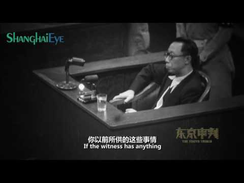 Exclusive video of Emperor Puyi's Testimoy At The Tokyo Trials