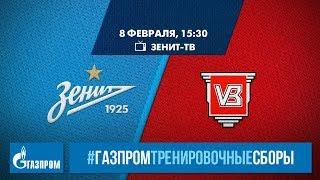 «Газпром»-тренировочные сборы: «Зенит» — «Вайле»
