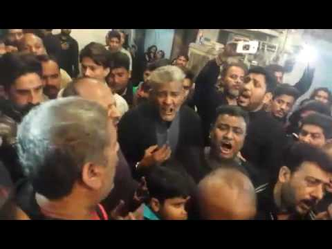 Katri Bawa | Qaid Mein Woh Jaane Wali Margayi | New Noha | 2016