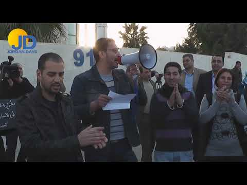 الحقيقة السوداء تعتصم امام الرئاسة بعنوان الله خلقك وكسر القالب 11 3 2013  - نشر قبل 19 دقيقة