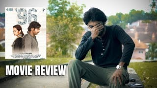 96 Movie Review | Trisha Krishnan, Vijay Sethupathi | C Prem Kumar | Daview