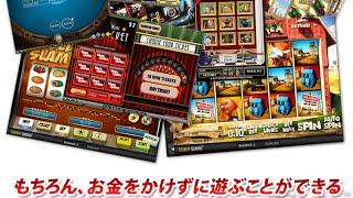 【最新】パチンコ・スロット パズドラに次ぐスマホゲーム95%還元率 遊びながらお金が増えるwwww面白い!