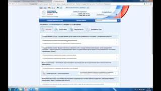 Подача заявления на заключение брака через единый портал государственных услуг