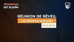 La réforme actuelle - Savigny-le-Temple (Shora KUETU - 26/01/20)