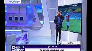 مدرب منتخب الشباب عن ''استهلاك'' رمضان صبحي: كنت ألعب 5 مباريات بالأسبوع في عمره