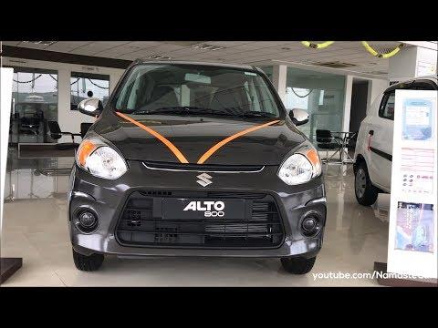 Maruti Suzuki Alto 800 Lxi Utsav 2018 | Real-life review
