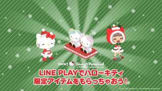 LINE PLAY:  LINE PLAY × HELLO KITTY