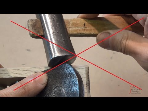 Plane 3 How to Handle a Japanese Hand Plane